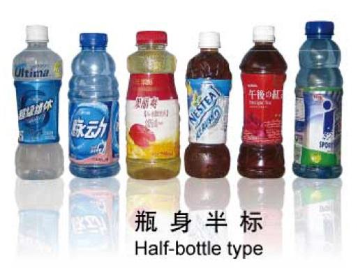 Mesin Labeling Botol Lengan Umum Mineral Banyu Akurasi Posisi Dhuwur