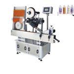 Mesin Paring Stiker Vial Bag Otomatis 220V 2kw 50/60 HZ