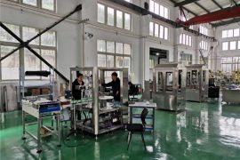 pertunjukan pabrik