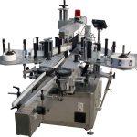 Mesin Labeling Otomatis Lumahing Flat Kanggo Pabrik Kacepetan Dhuwur