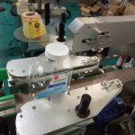 Mesin Labeling Stiker Botol Persagi Dua Sisih Kanggo Produk Perawatan Pribadi