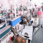Mesin Label Botol CE Square Aplikator Label Otomatis 5000-8000 B / H