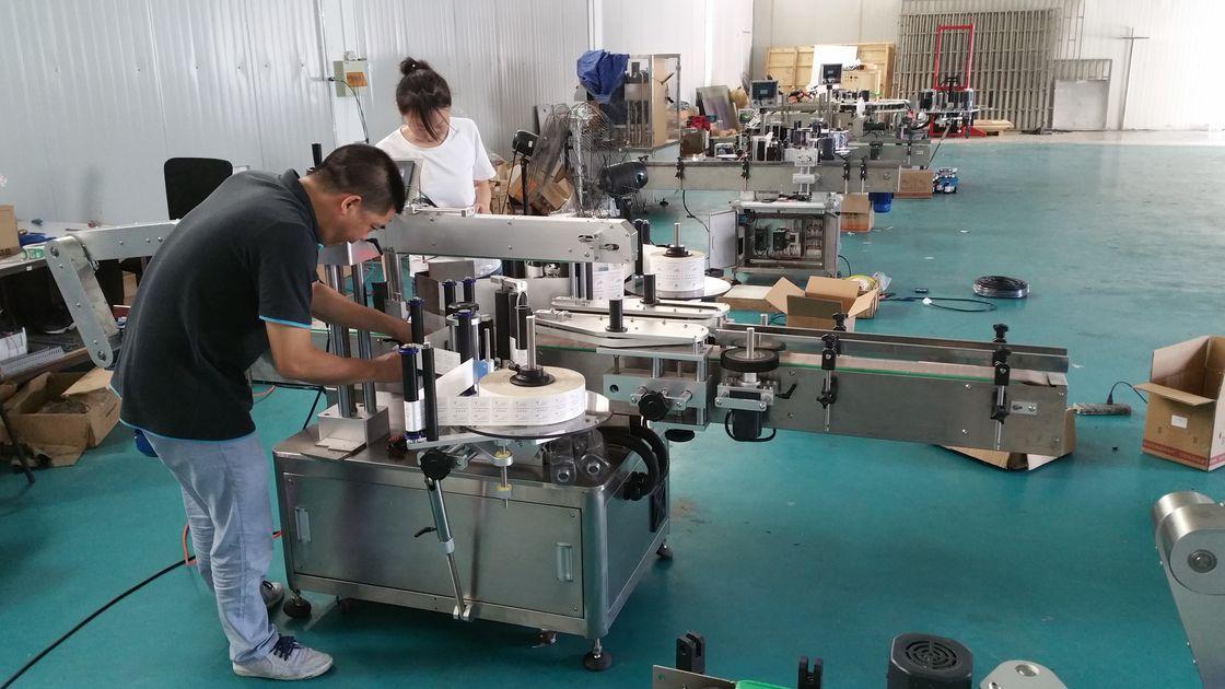 Mesin Label Botol Banyu Khusus, Mesin Labeler Bangku Otomatis