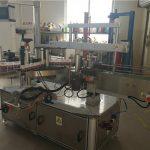 Mesin Label Botol Oval Adesif 5000B / H - 8000B / H