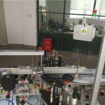 Mesin Label Botol Plastik kanggo Industri Kosmetik