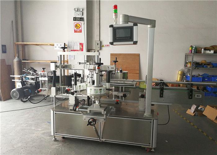 Cina Jinis Otomatis Kanthi Labeling Stiker Labeling Machine Babagan pemasok Efisiensi Tinggi