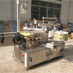 Mesin Label Adhesive Sendiri Kanggo Botol Flat