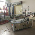 Mesin Lapisan Botol Persegi Otomatis Lengkap Bungkus sekitar 3000-5000b / H