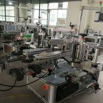 Sistem Label Seal Dobel Daya Berkecepatan Tinggi kanggo Karton Farmasi