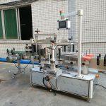 Bungkus Kecepatan Sekitar Mesin Labeling Kanggo Botol Oval 220V